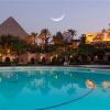 ITB 2018 (3): Egipto, Túnez y Grecia