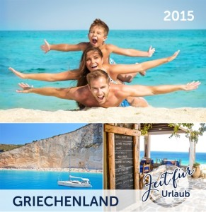 griechenland_2015