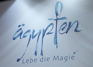 Nuevo-eslogan-vive-la-magia